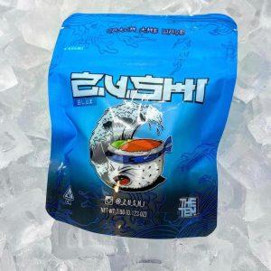 Blue zushi